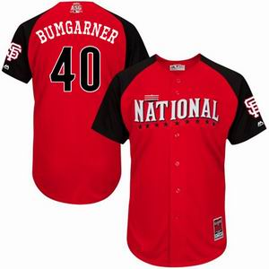 2015 all star national giants 40 Bumgarner  jersey