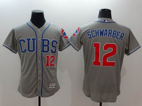 MLB Chicago Cubs #12 Kyle Schwarber gray jersey