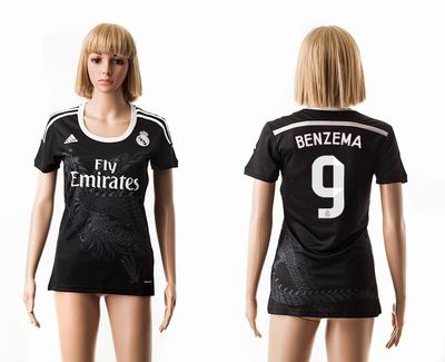 Real Madrid second away Women 9#